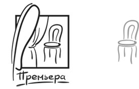 PremieraPRO